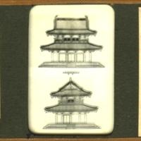 Original Elevation of Horyu-ji Kondo