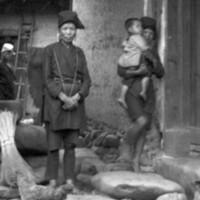 207. Lo Mong family