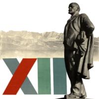 XII Rajd Przyjaźni Szlakami Lenina:  W 50 Rocznicę…
