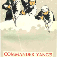 Commander Yang's young pioneers (Yang si ling de shao…