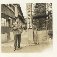 Kaizawa 2-079: Earle Ernst standing next to sign…