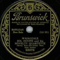 Waialeale