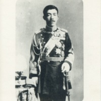 [Portrait of the Emperor]