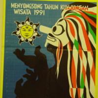 Menyongsong Tahun Kunjungan Wisat 1991 - Jawa Timur…