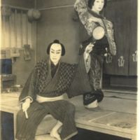 Kaizawa 1-023: Kabuki actors playing a woman and a man
