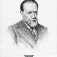 Николай Яковлевич МЯСКОВСКИЙ: 1881-1950)