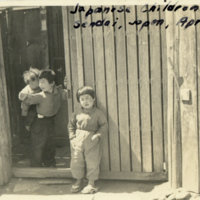 Three Japanese children in Sendai, Miyagi Japan