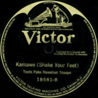 Kamawe (Shake Your Feet)
