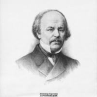 Александр Сергеевич ДАРГОМЫЖСКИЙ: 1813-1869