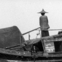 389d. Pearl River cargo boat