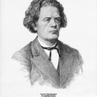Антон Григорьевич РУБИНШТЕЙН: 1829-1894