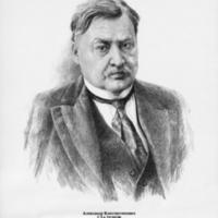 Александр Константинович ГЛАЗУНОВ: 1865-1936