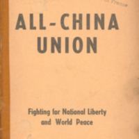 All-China union: fighting for national liberty and…