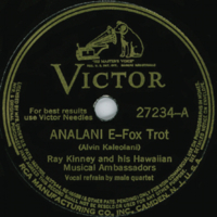 Analani E