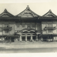Kabukiza, Pre-WWII, Tokyo Japan