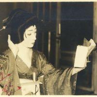 Kaizawa 1-062: Kabuki actor - Nakamura, Shikan VI,  中村,…