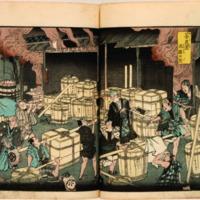 Ansei Umanoaki Korori Ryūkō Ki