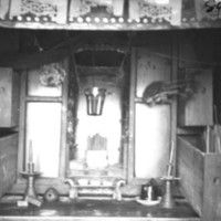 084. Salt junk shrine, Pearl River
