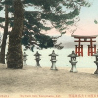 Big Torii from Kasugahama, Aki