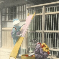 [Two women in kimono: one  washing in a traditional…
