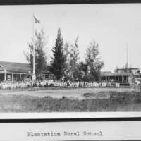 Plantation Rural School