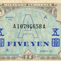 Kaizawa doc 25-1: Front image of a series A, five yen,…