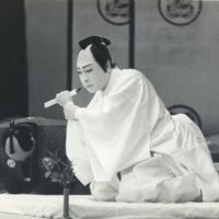 Kaizawa box 13-010: Kabuki actor Onoe, Baiko VII 尾上, 梅幸…