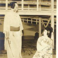 Kaizawa 1-057: Onoe, Baiko VII, 尾上, 梅幸 7世 as Okon お紺…
