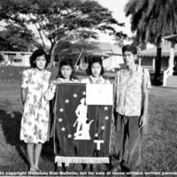 Hawaii War Records Depository HWRD 0212