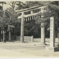 Torii gate of Kanheichushakamakuragu, Kanagawa Japan