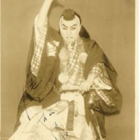 Kaizawa 1-098: Kabuki actor - Onoe, Shoroku II, 尾上, 松緑…