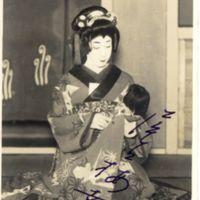 Kaizawa 1-018: Kabuki actor - Onoe, Baiko VII, 尾上, 梅幸…