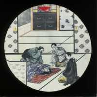 Meiji custom manner
