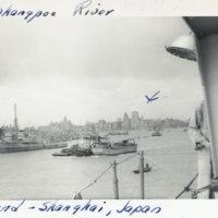 Ships and cityscape along the Whangpoo River (Huangpu),…