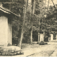 Postcard: Tombs of the Matsudairas, a feudal lord of…