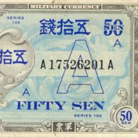 Kaizawa doc 27-1: Front image of a series A, fifty sen,…