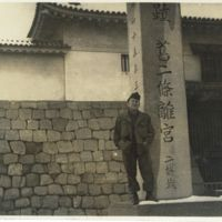 Kaizawa 2-022: Ken Oshiro in uniform standing at Nijojo…