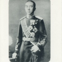 [Portrai of Crown Prince]