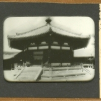 Horyu-ji Yome-dono