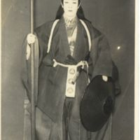 Kaizawa 1-038: Kabuki actor - Onoe, Baiko VII, 尾上, 梅幸…