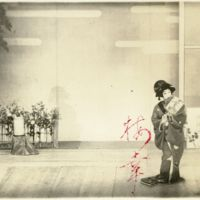 Kaizawa 1-070: Kabuki actor - Onoe, Baiko VII,  尾上, 梅幸…