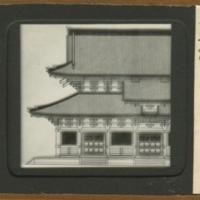 Elevation of To-ji Kondo