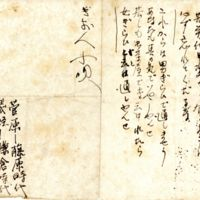 Kaizawa doc 01: Gion Kouta ぎおん小唄 ( a short song)…