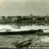 Nippon Yusen Kaisha. Yokohama