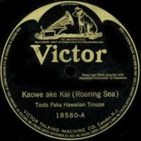 Kaowe ake Kai (Roaring Sea)
