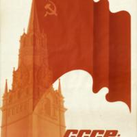 СССР ЗНАМЕНОСЕЦ МИРА
