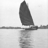 109. Small junk matting sail, Pearl River: