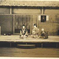 Kaizawa 1-124: Kabuki actors as Hisamatsu 久松 (left),…