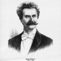 Иоганн ШТРАУС: 1825-1899