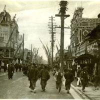 Theatre Street [before earthquake]